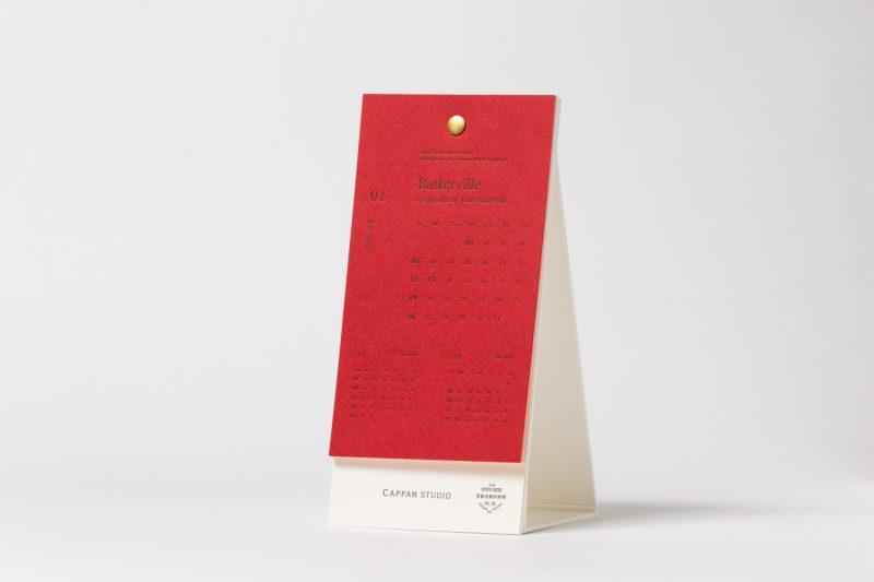 マーメイド_活版印刷カレンダー