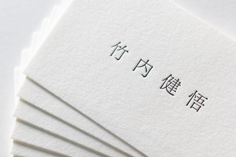 活版印刷名刺_ニーナコットン