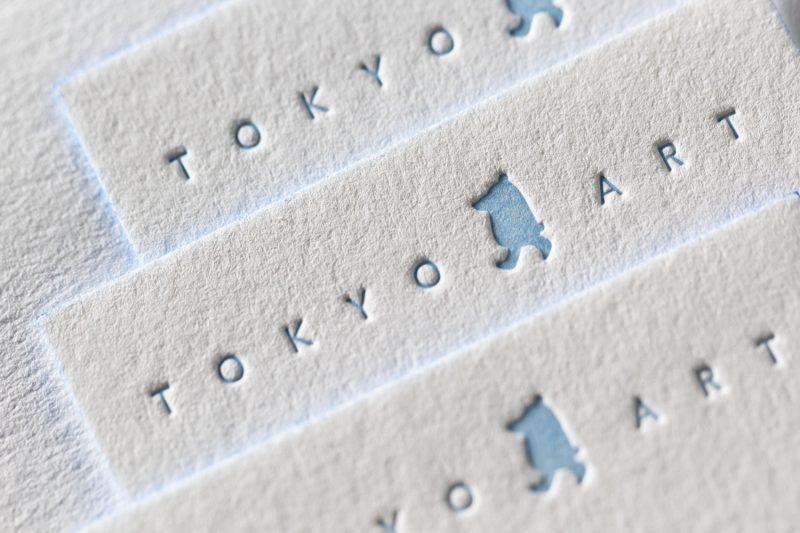 名刺作成_活版印刷