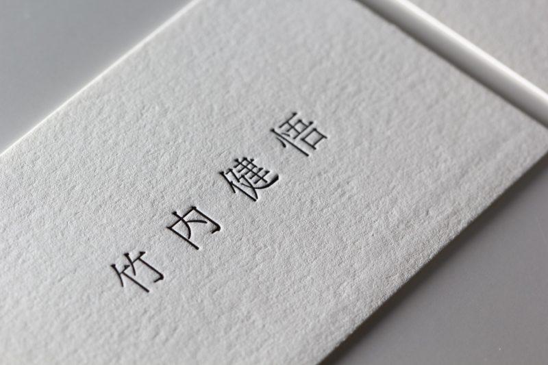 輸入紙_名刺