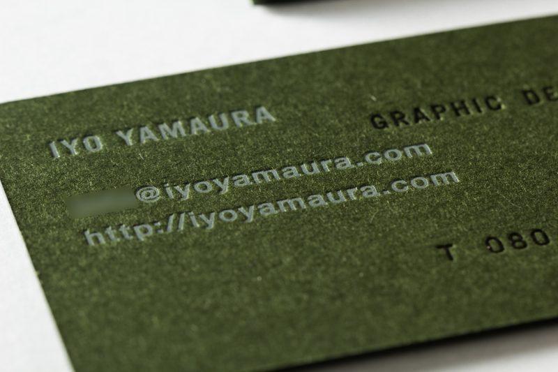 緑の紙に白活版印刷