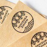 モダンクラフト(紙)の活版印刷名刺 造園業