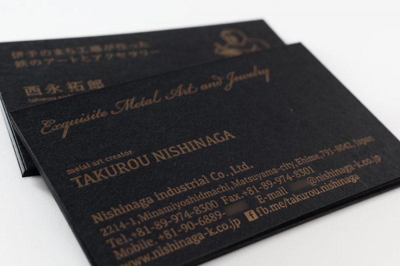 名刺_黒気包紙U-FS