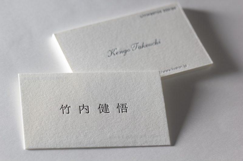 名刺_両面活版_ニーナ