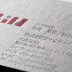 GAボードグレーに特色活版印刷