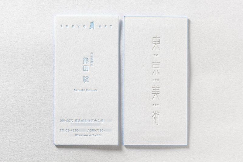 細長い_名刺_活版印刷