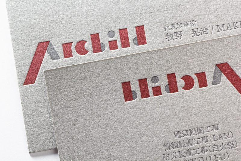 グレーの用紙_活版印刷