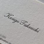 ニーナコットン(コットン100%)の用紙を使った活版名刺