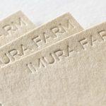 マットスミと空押し『IMURA FARM』活版名刺