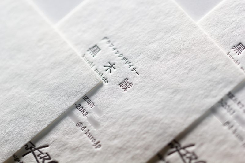 名刺印刷_フリッターホワイト