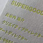 蛍光色で活版印刷した名刺、カード