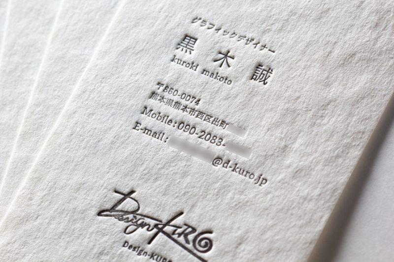 デザイナー_フリッター名刺
