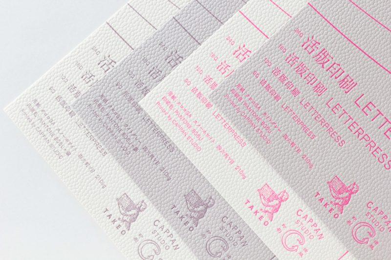 クロコGA_蛍光ピンク