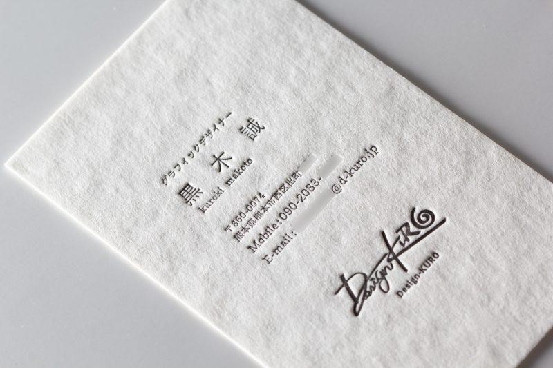 活版印刷_名刺