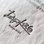 フリッター(紙)活版名刺