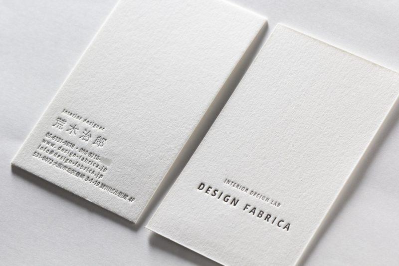 名刺印刷_インテリアデザイナー