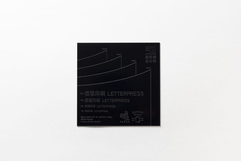LKカラー黒_銀刷り