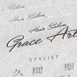 グレーの用紙(地券紙)、ヘアーサロンスタイリスト活版名刺