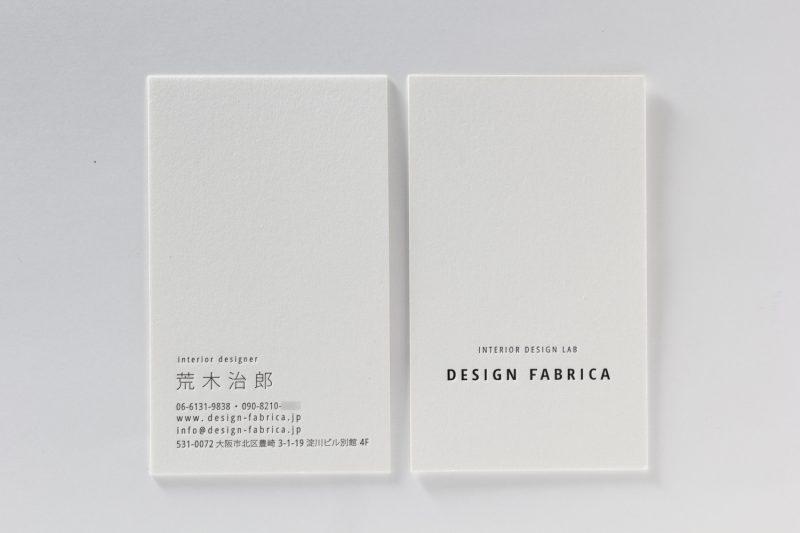 インテリアデザイナー_活版名刺