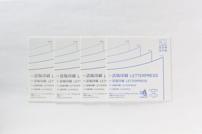 NインバーコートG-FS印刷テスト