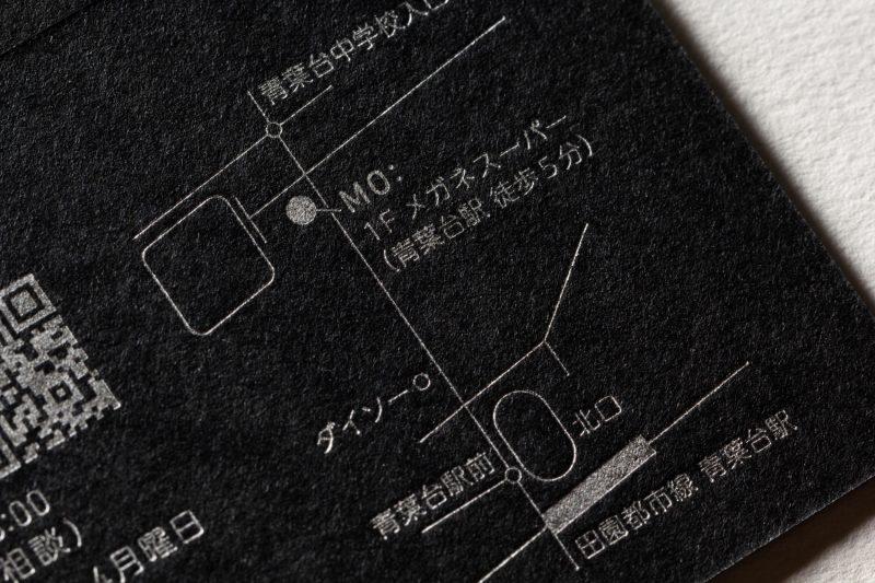 黒気包紙_カード_活版