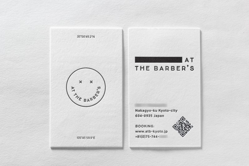 理容室_ショップカード