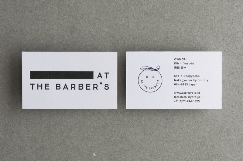 ニーナコットン_BARBER_BUSINESSCARD