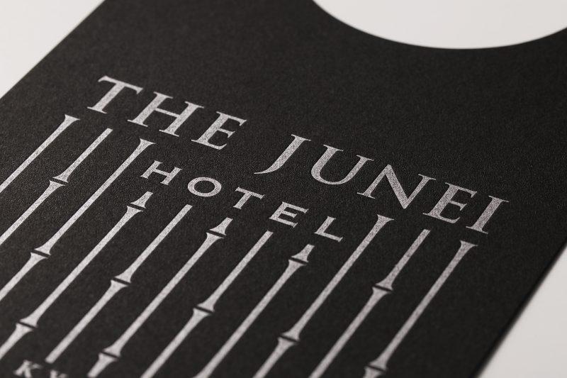 ジュネイホテル招待状DM撮影3
