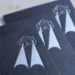 タクシー運転手 活版印刷名刺 GAファイル ブラックx銀インキ