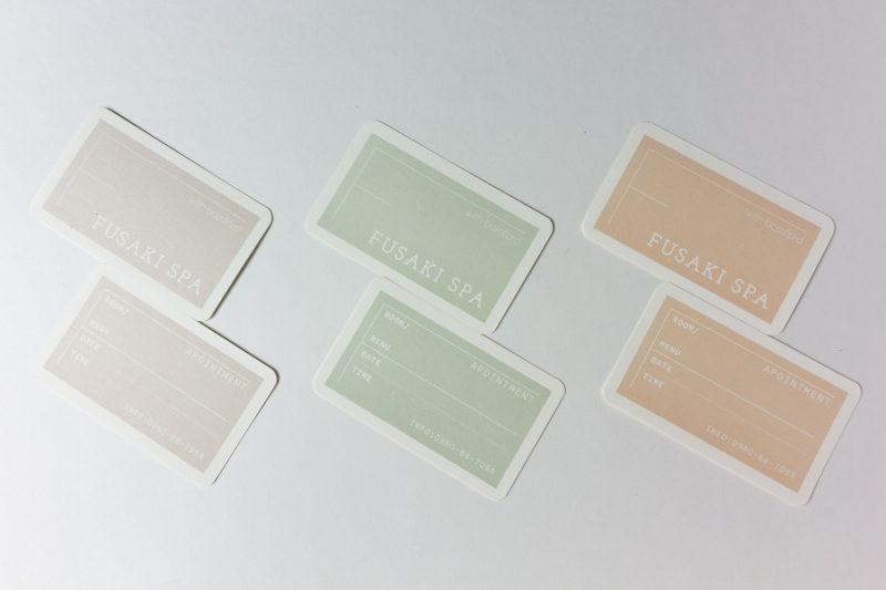カード_特色