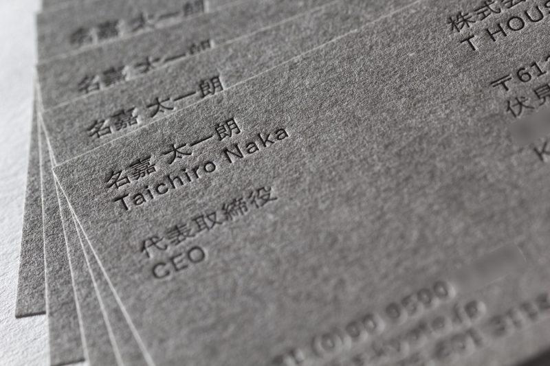 活版印刷名刺_ボード紙グレー