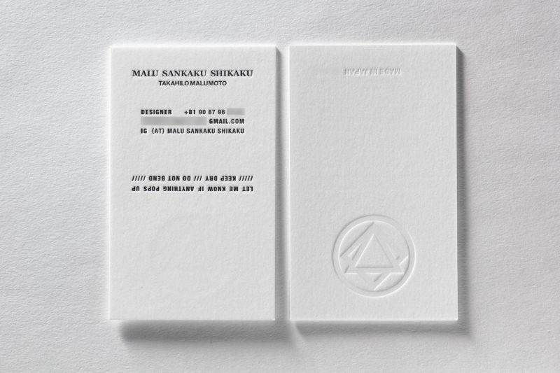 スノーブル-FS_活版印刷名刺