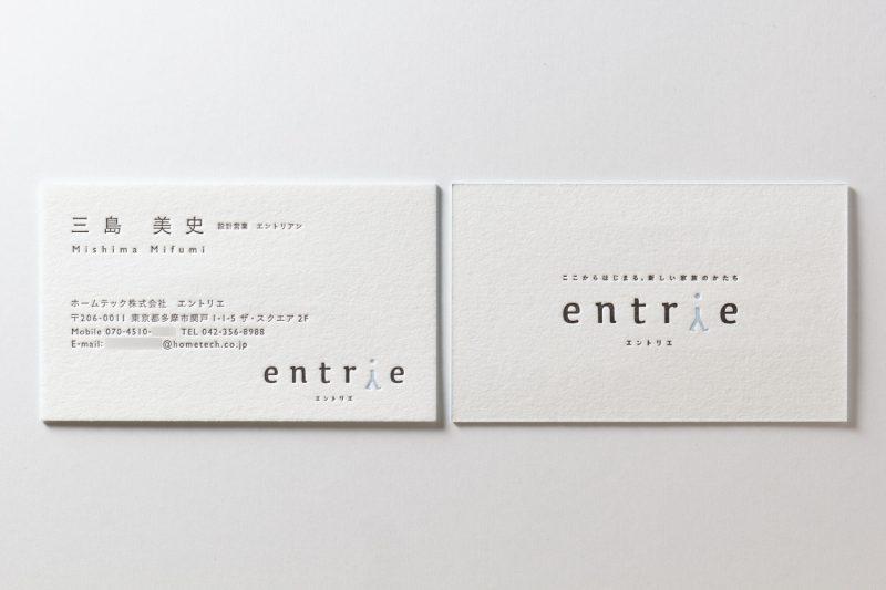 両面2色_活版印刷