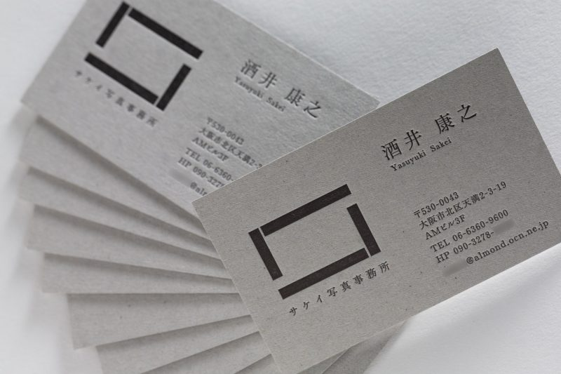 グレー名刺_活版印刷