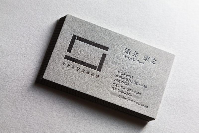 活版名刺_グレー紙