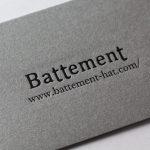 帽子屋 活版印刷ショップカード
