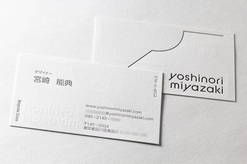 ドレスデザイナー_名刺