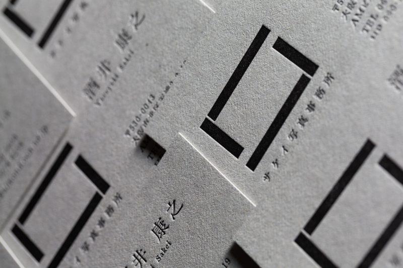 グレー_活版印刷_名刺