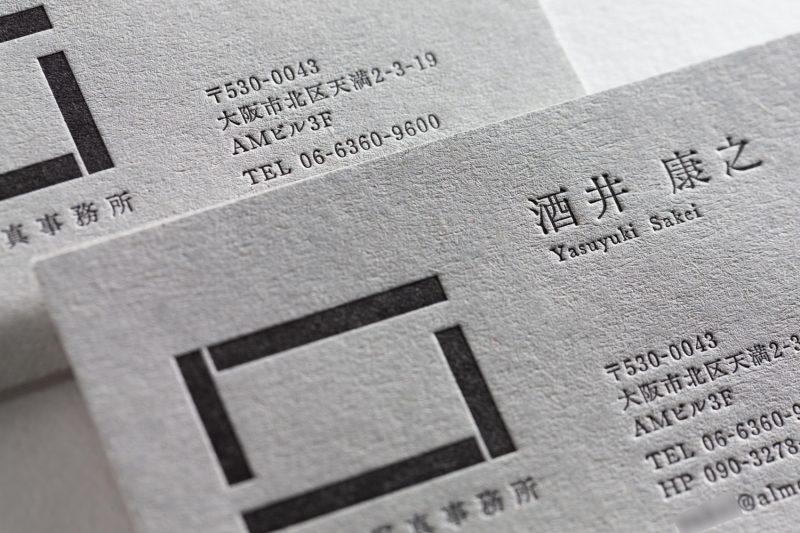 地券紙_名刺