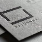 地券紙(グレー用紙)活版名刺|写真事務所