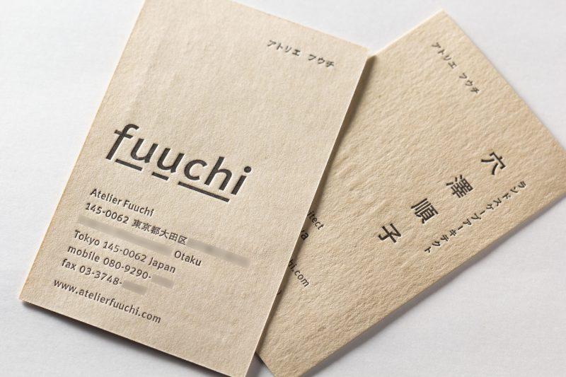 茶系_用紙_名刺印刷