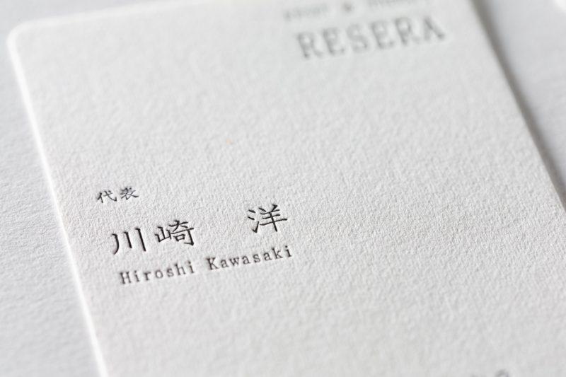 ファブリアーノ_角丸名刺