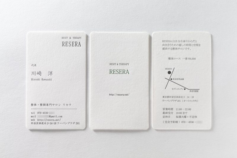 角丸_ショップカード