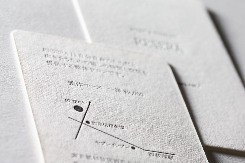 角丸_活版印刷名刺