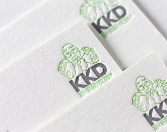 名刺2色活版印刷