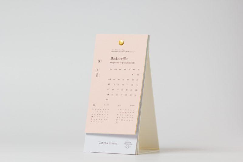卓上活版カレンダー