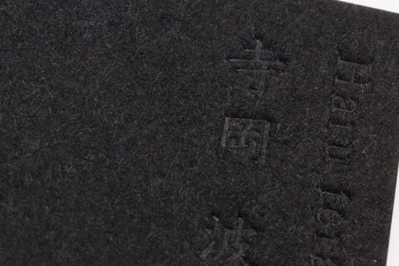 メジューム_黒気包紙U