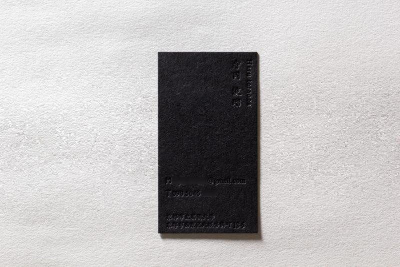 黒気包紙U_名刺