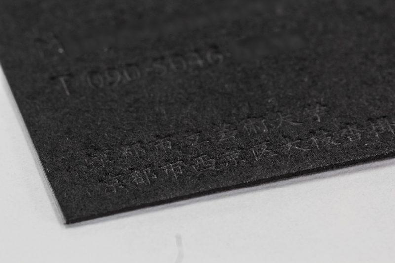 黒気包紙_メジューム印刷