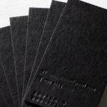 黒気包紙Uにメジューム活版印刷